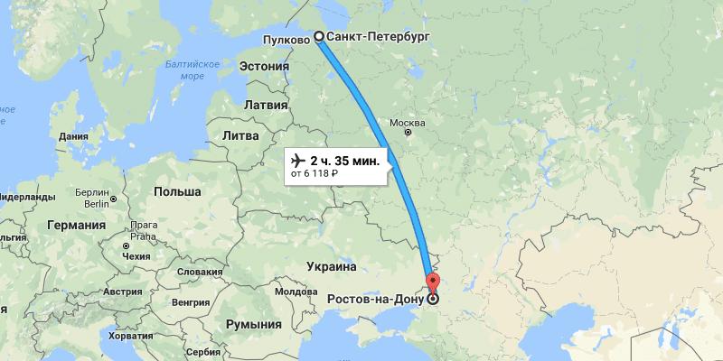 Время полета Санкт-Петербург - Ростов