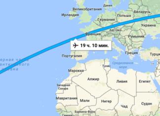 Время полета Уфа - Доминикана