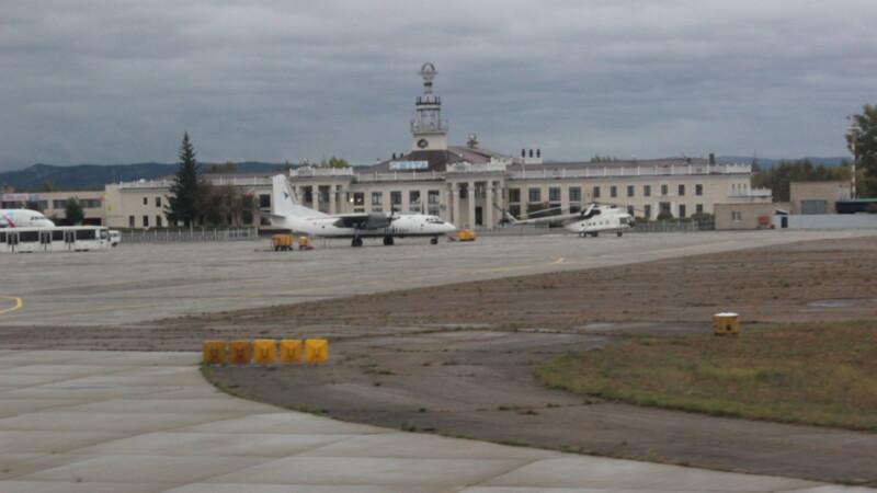Аэровокзал Читы