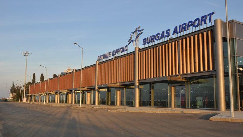 Аэровокзал в Бургасе