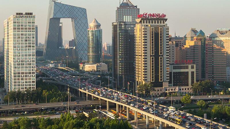 Добро пожаловать в Пекин!