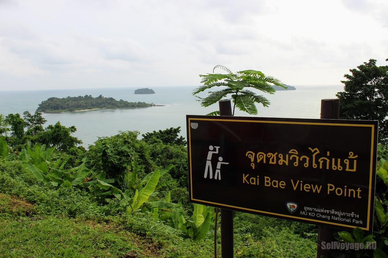 Видовая площадка в Таиланде