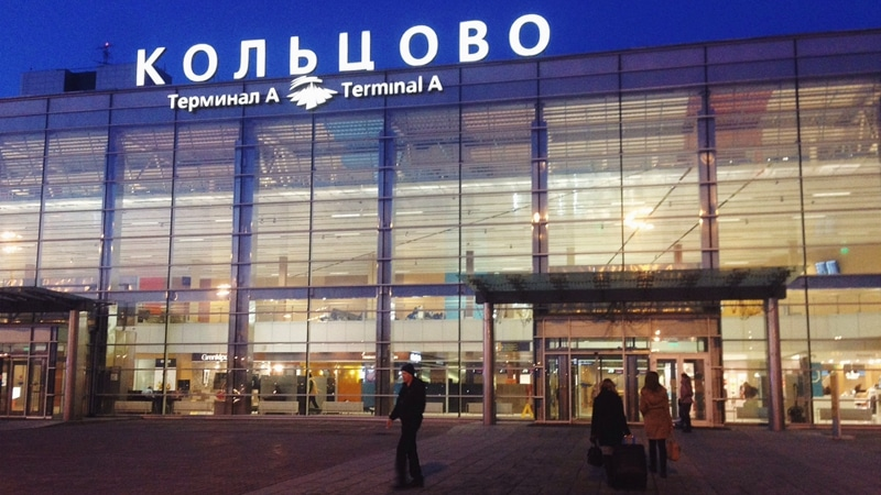 Информация об аэропортах