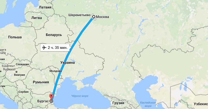 Как быстро долететь до Бургаса