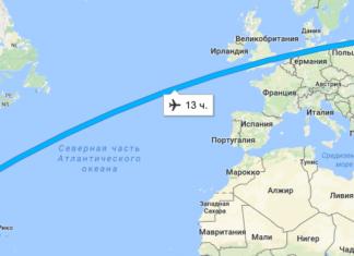 Особенности перелёта до Гаваны