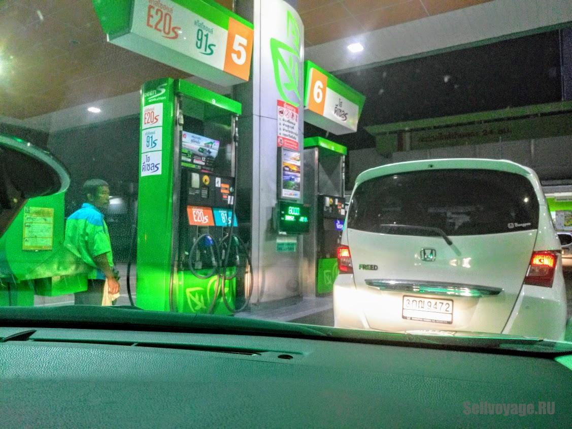 Бензиновая заправка в Таиланде