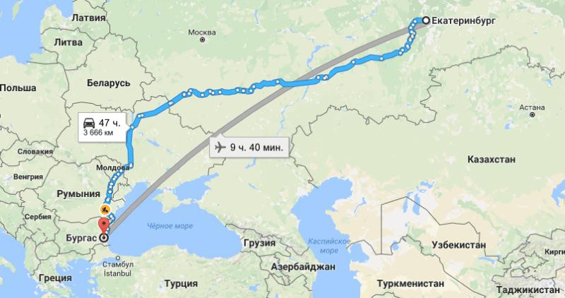 Перелёт до Бургаса