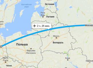 Прямой рейс Москва — Берлин