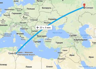 Сколько лететь до Туниса из Самары с пересадками