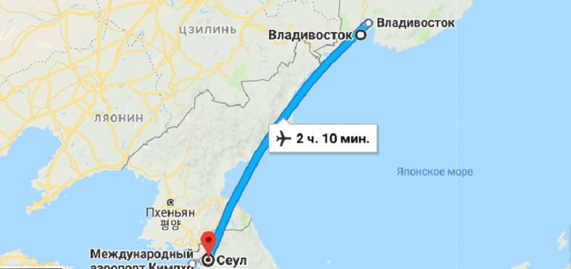 Сколько лететь из Владивостока в Сеул