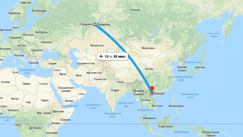 Перелет Тюмень — Ханой