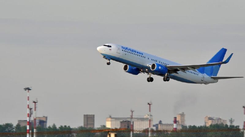 Рейс Омск — Сочи через Санкт-Петербург