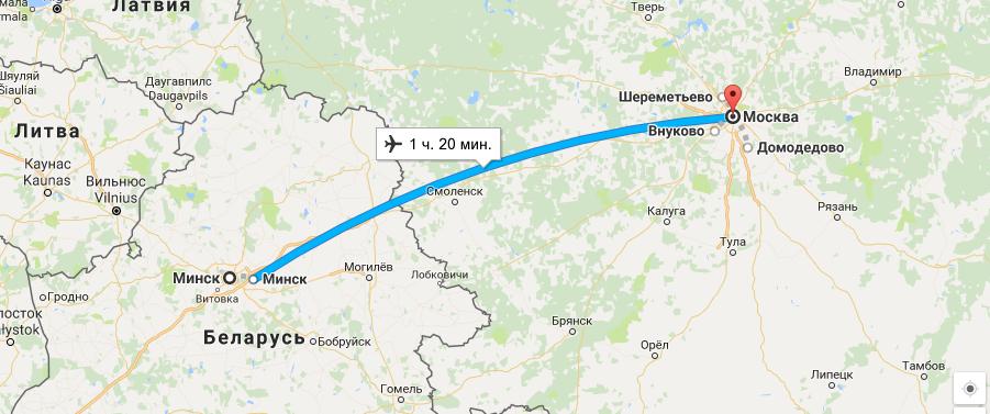 Сколько лететь до Минска из Москвы прямым рейсом