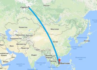 Сколько лететь до Вьетнама из Сургута прямым рейсом
