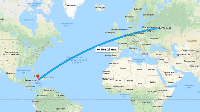 Сколько лететь из Москвы до Кингстона