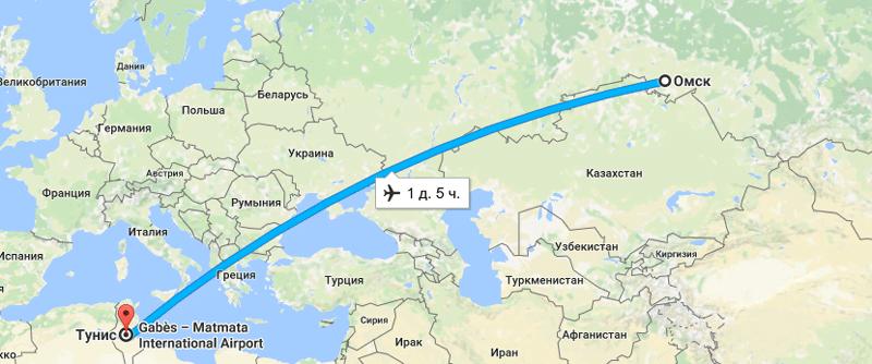 Сколько лететь из Омска в Тунис?
