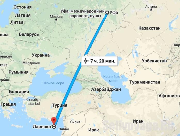 Время полета Уфа - Кипр