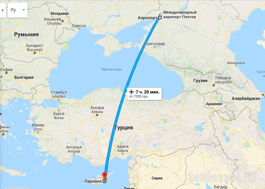 Время полета Ростов - Кипр