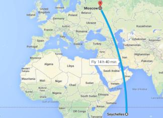 Сколько лететь до Сейшельских островов прямым рейсом