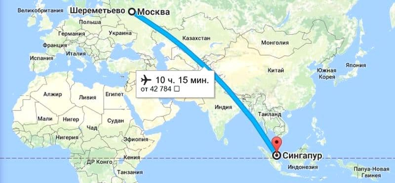 Сколько лететь до Сингапура из Москвы прямым рейсом