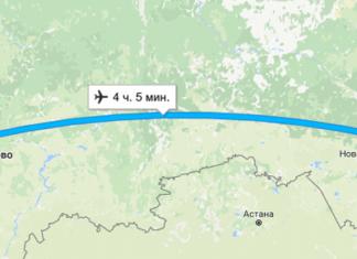 Сколько лететь до Томска из Москвы