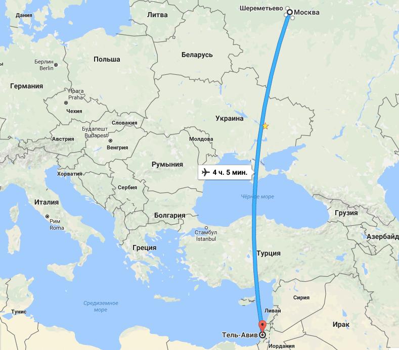 Время перелета из Москвы в Тель-Авив