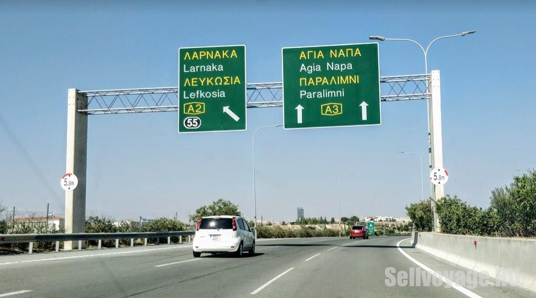 Дорога на Кипре в сторону Ларнаки
