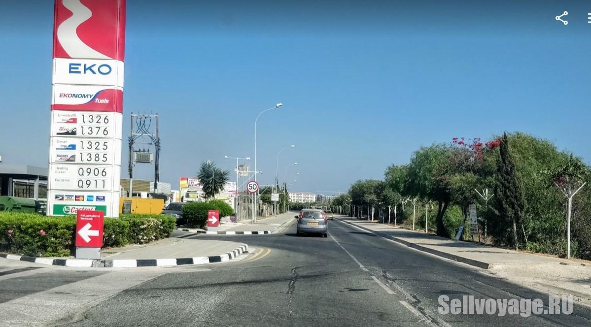 Заправки на Кипре. Стоимость топлива