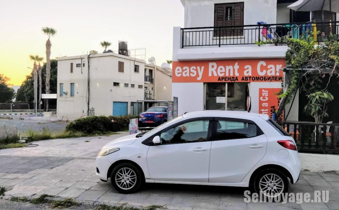 Аренда авто на Кипре. Очень важные особенности. Заглавная к статье