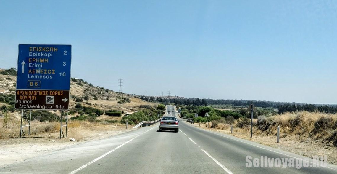 Дорога и дорожный знак где-то на Кипре