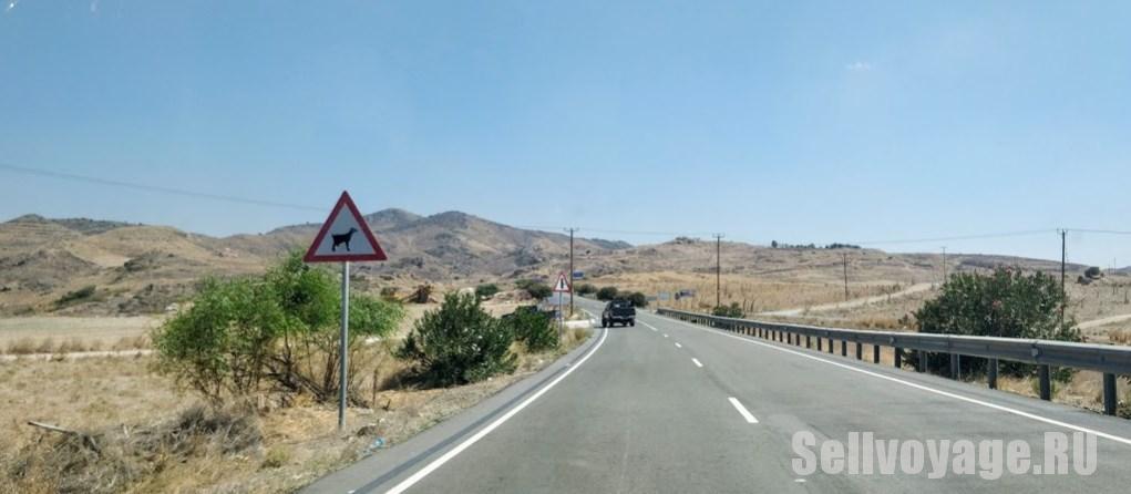 Аренда авто на Кипре. Дороги и дорожный знак