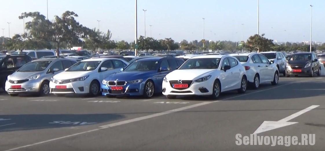 Прокатные машины в аэропорту Ларнака на Кипре