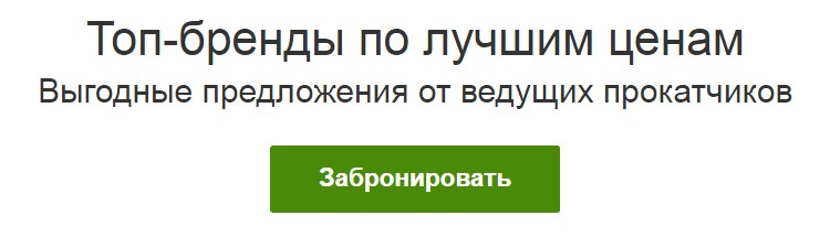 ТОП БРЕНДЫ ПО аренде авто на Кипре по ЛУЧШИМ ЦЕНАМ. Экономибукингс