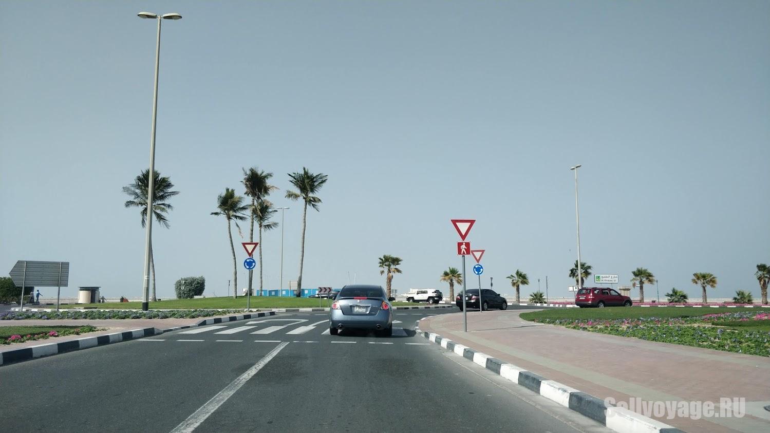 Дорожные знаки в Дубае