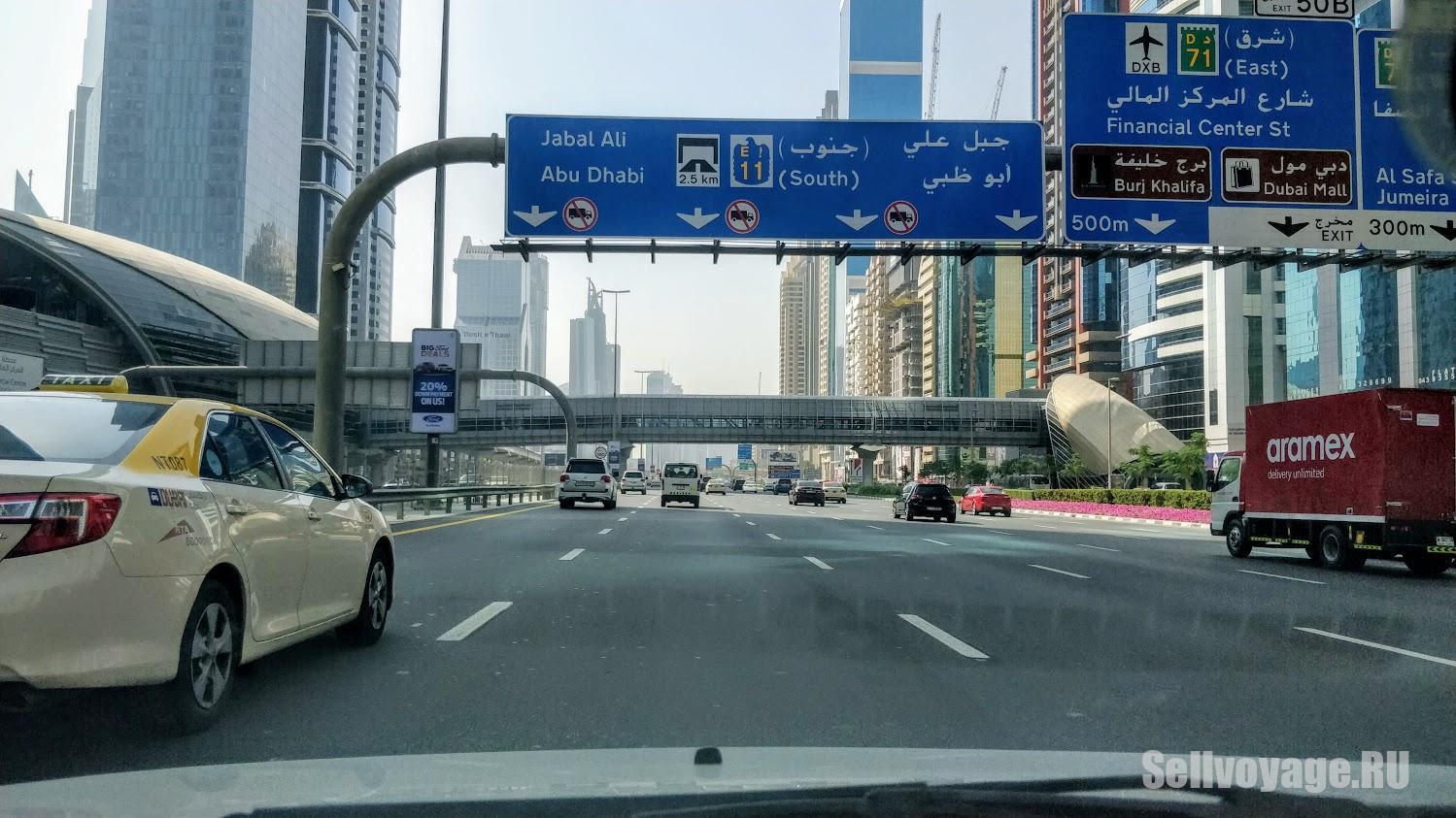 Дубай. На арендованном авто по Шейх Зайед Роуд