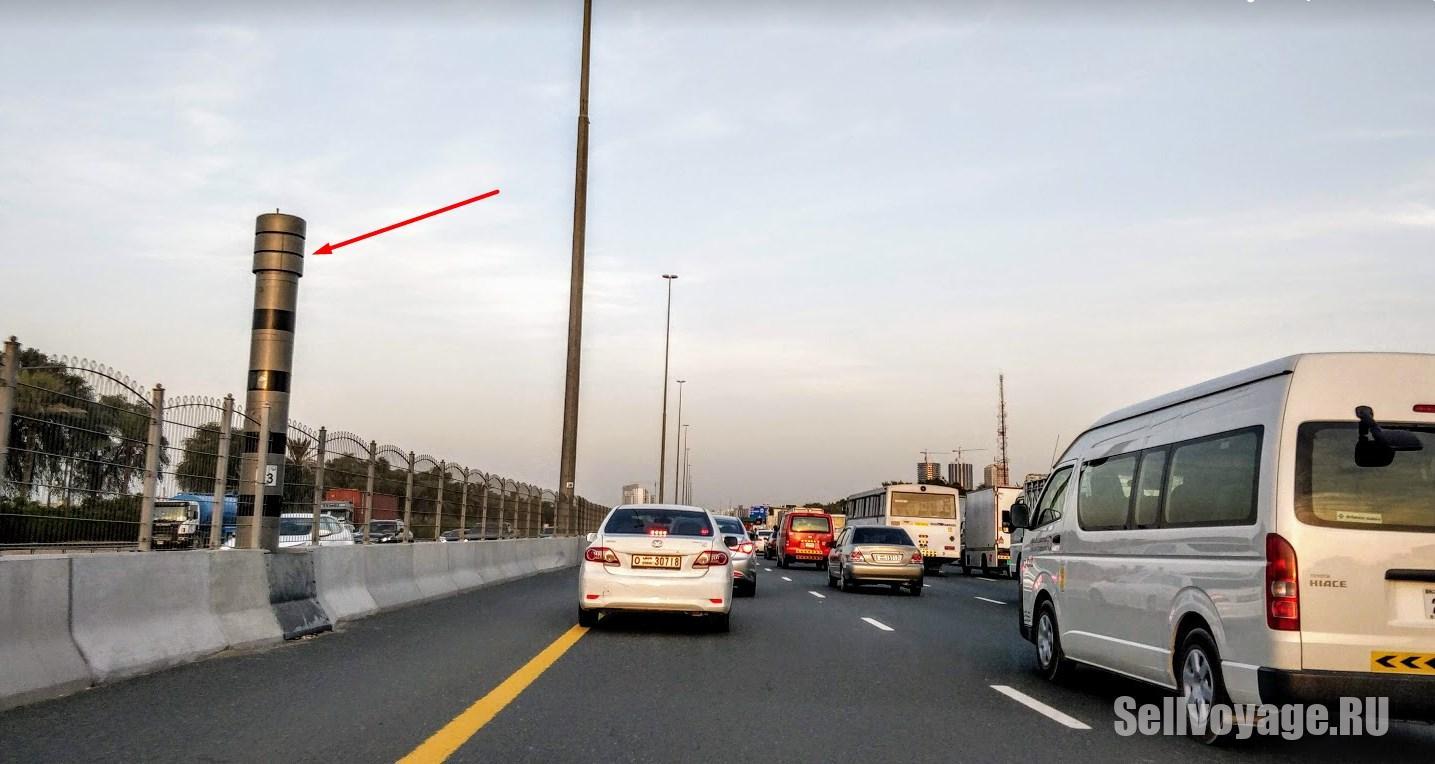 КАмера фиксации превышения скорости в Дубае