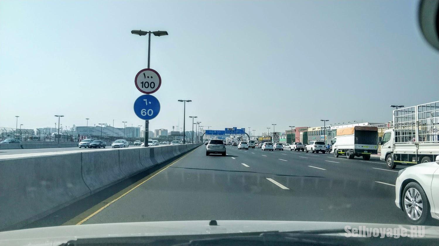 Ограничение скорости на автобане в Дубае