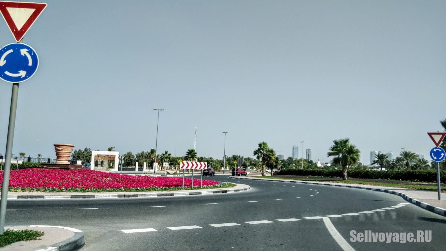 круговая развязка в Эмиратах