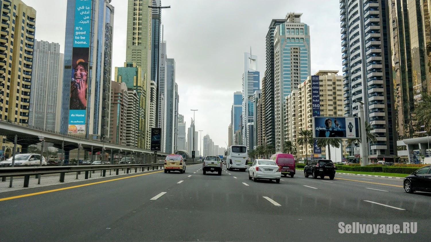 Главная магистраль города Дубай