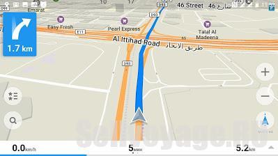 Навигационная программа в Дубае