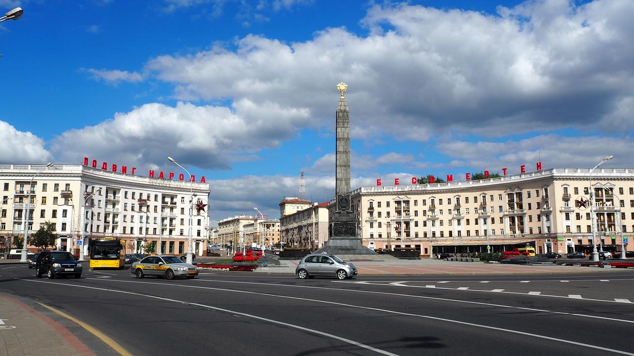 Центр города Минск, Беларусь